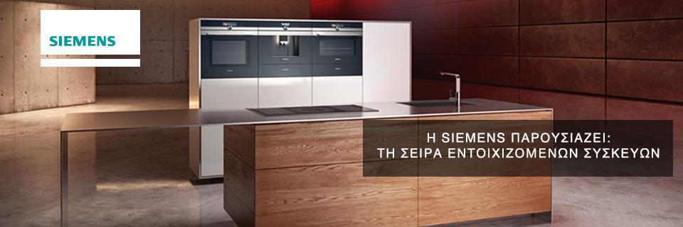 Lazanias Electronics Limassol
